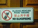 Lagi Kesalahan Bahasa Melayu