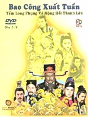 Phim Bao Công Xuất Tuần