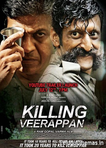 Killing Veerappan Movie Posters ,Killing Veerappan wallpapers,Killing Veerappan images,Killing Veerappan pictures,Killing Veerappan Telugucinemas.in,Killing Veerappan pics,Killing Veerappan movies,Killing Veerappan details,Killing Veerappan news,Killing Veerappan new posters,Killing Veerappan images,Killing Veerappan latest posters,Killing Veerappan images,Killing Veerappan Telugucinemas.in