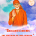 A Couple of Sai Baba Experiences - Part 1117