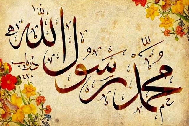Saudah Binti Zam'ah, Istri Nabi yang Humoris
