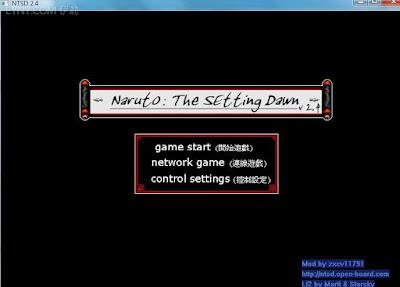 小朋友齊打交2(LF2)合集下載,原版+V2.0+火影忍者版+招式表,小時候的格鬥遊戲回憶!