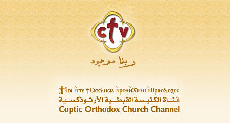 Ctv ctv live broadcast