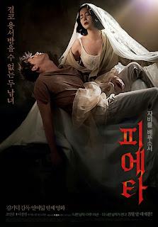 Watch Pieta (2012) movie free online
