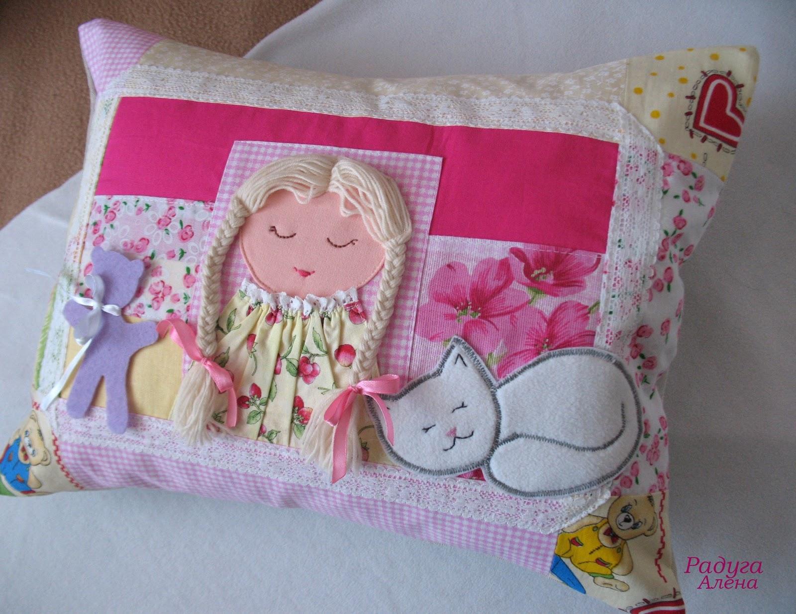 Детские подушки своими руками: выкройки, схемы, пошив 67