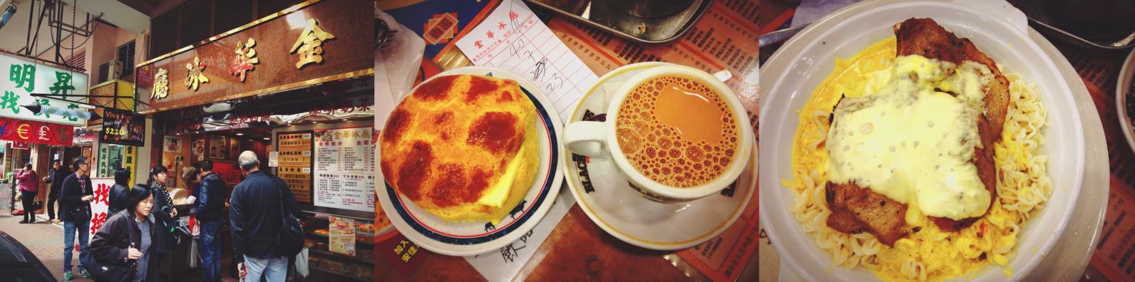 http://kumory.blogspot.sg/2014/05/hong-kong-kum-wah-cafe-at-bute-street.html