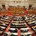 Οι αντοχές της κυβέρνησης δοκιμάζονται στη Βουλή