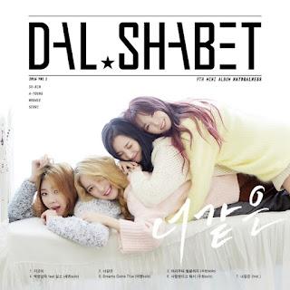 [Mini Album] Dalshabet – The 9th Mini Album `Naturalness` (MP3)