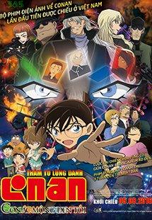 Thám Tử Lừng Danh Conan 20: Cơn Ác Mộng Đen Tối - Detective Conan: The Darkest Nightmare