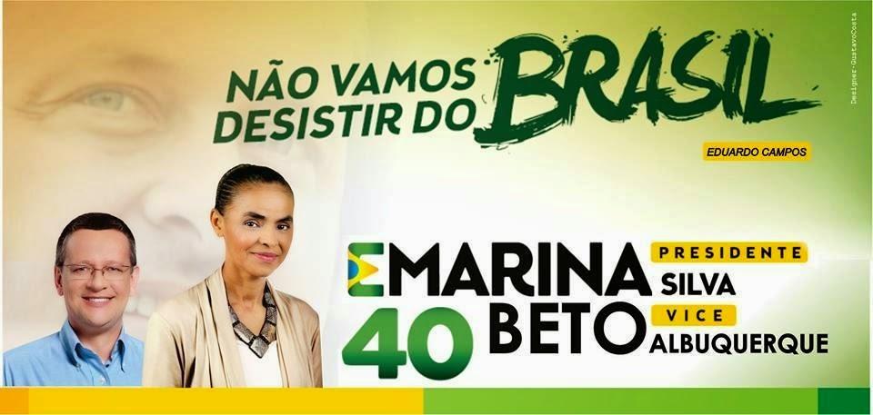 MARINA 40 NÃO VAMOS DESISTIR DO BRASIL