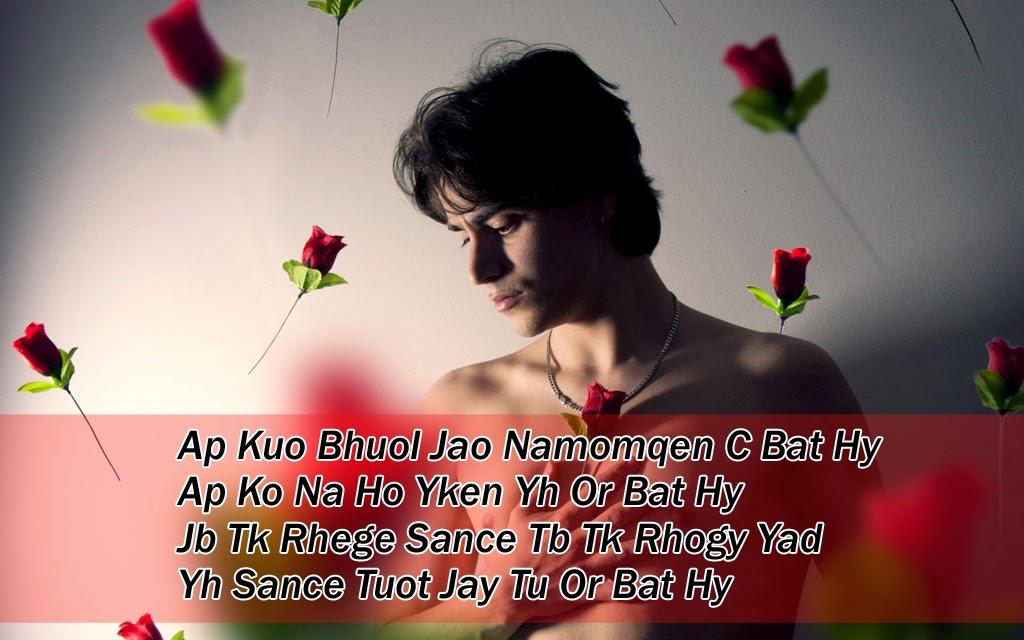 romantic words in hindi romantic shayari in hindi for