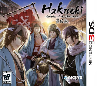 Hakuoki - Memories of the Shinsengumi (3DS USA)