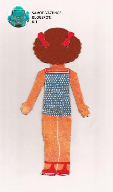Игра одень куклу СССР советская старая из детства