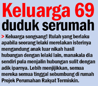 on Saturday, July 7, 2012 by Generasi Pejuang Bangsa