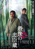 The Last Ronin (2010)