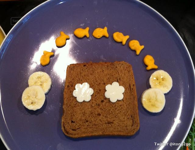 จัดอาจานอาหารหลอกให้เด็กกิน