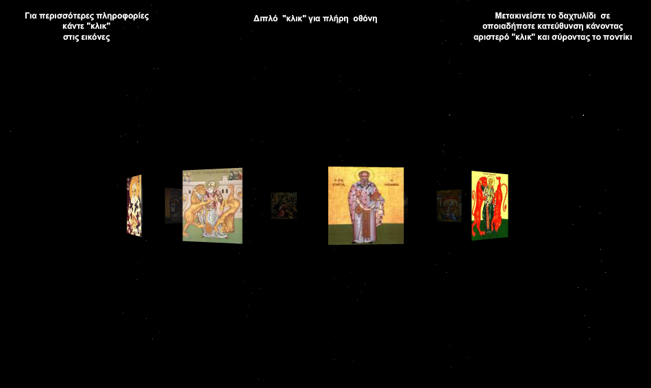 http://ebooks.edu.gr/modules/ebook/show.php/DSGYM-C117/510/3329,13424/extras/html/kef2_en11_Ignatios_popup.htm
