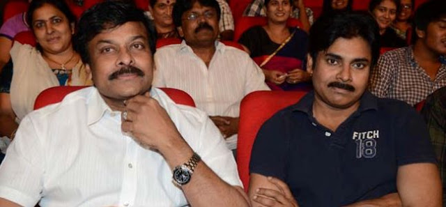 Pawan Kalyan & Chiranjeevi On One Stage |Pawan Kalyan-Chiranjeevi On One Stage