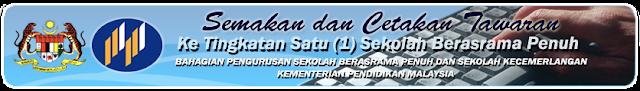 Semakan Kemasukan Ke SBP Tingkatan 1 Sesi 2014
