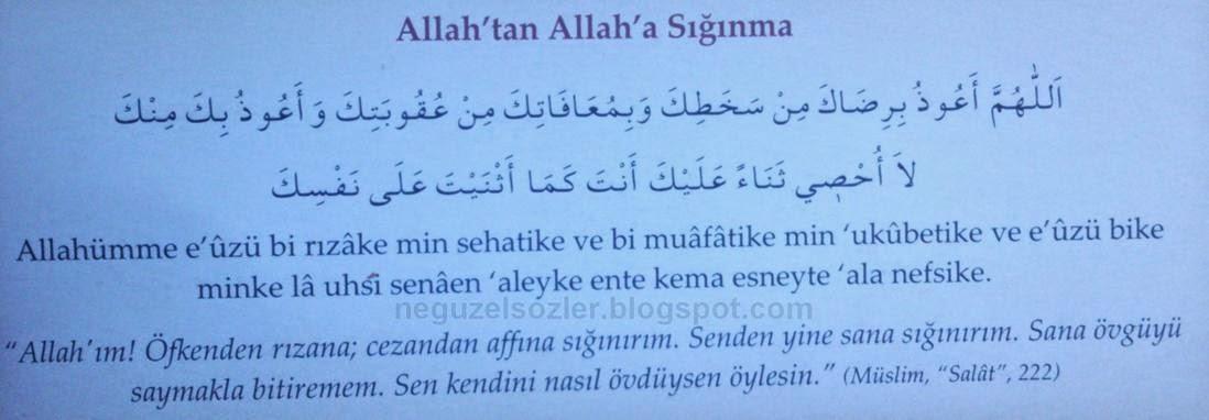 Her gün okunacak dualar / Allah'tan Allah'a sığınma duası
