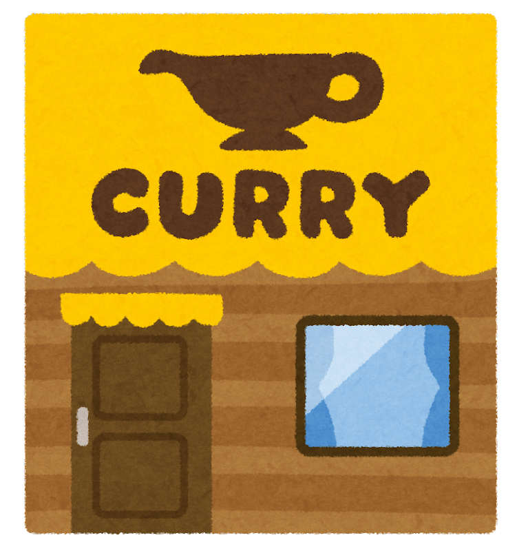 http://3.bp.blogspot.com/-OzWDCFhyaZ4/VGX8dbu2XnI/AAAAAAAApHM/7iOOMXSNem4/s800/curry_shop_building.png