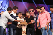 Aagadu audio release function photos-thumbnail-11