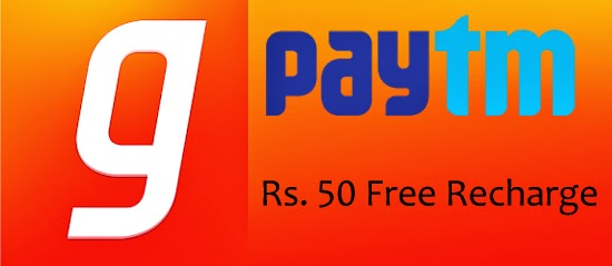 Get free recharge of Rs.50 by downloading gaana app