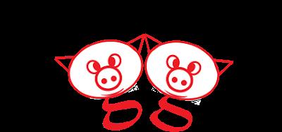 Stock Piggie Vector