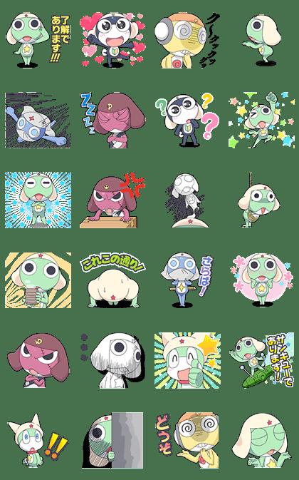 Keroro Animated Stickers