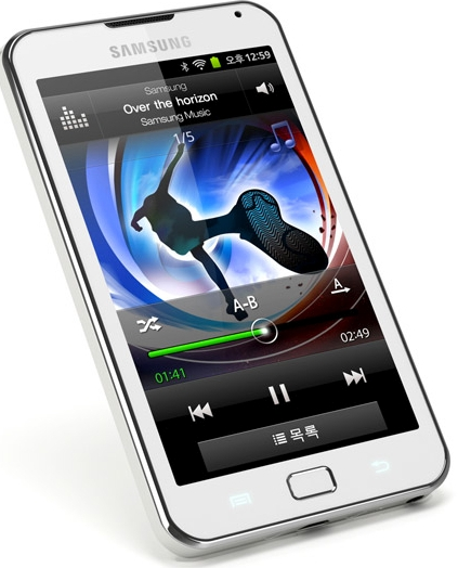 Spesifikasi dan harga Samsung Galaxy Player 70 Plus