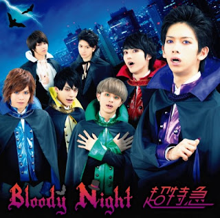 Chotokkyu 超特急 - Bloody Night