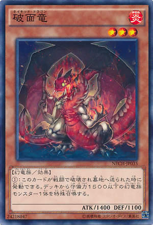 Unmasked Dragon