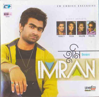 http://www.mp3fring.com/2013/04/tumi-by-imran-bangla-mp3-download-2013.html