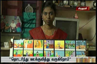 Thirukkura Drawings by college girl | திருக்குறளுக்கு ஓவிய விளக்கம் அளித்து கல்லூரி மாணவியின் சாதனை tamil