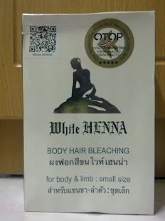 WHITE HENNA BODY BLEACHING