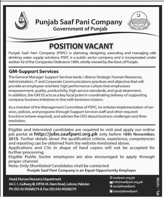 Punjab Saaf Pani Company Position Vacant
