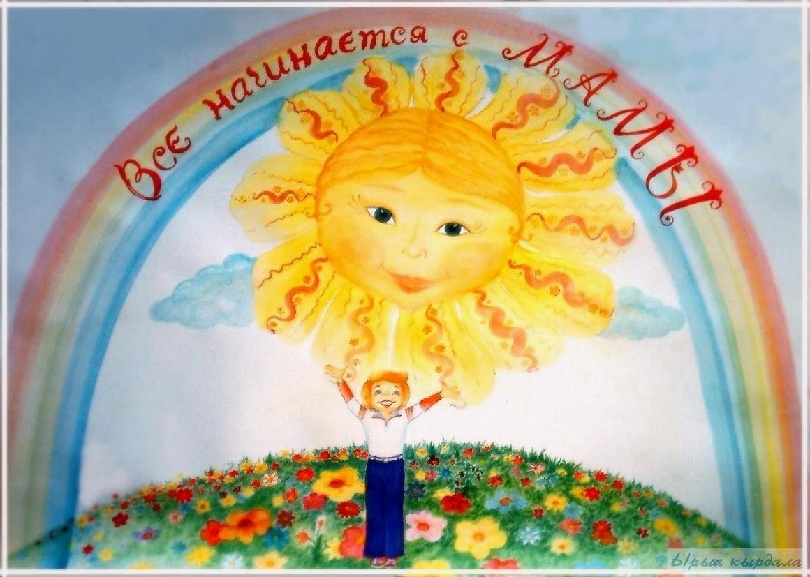 день матери в россии в 2013 году:
