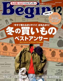 Begin (ビギン) 2016年 12月号