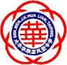 Logo SMJK Hua Lian