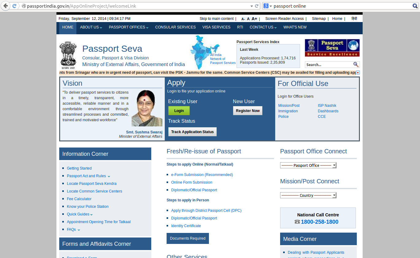 N Recursions Applying For A Passport