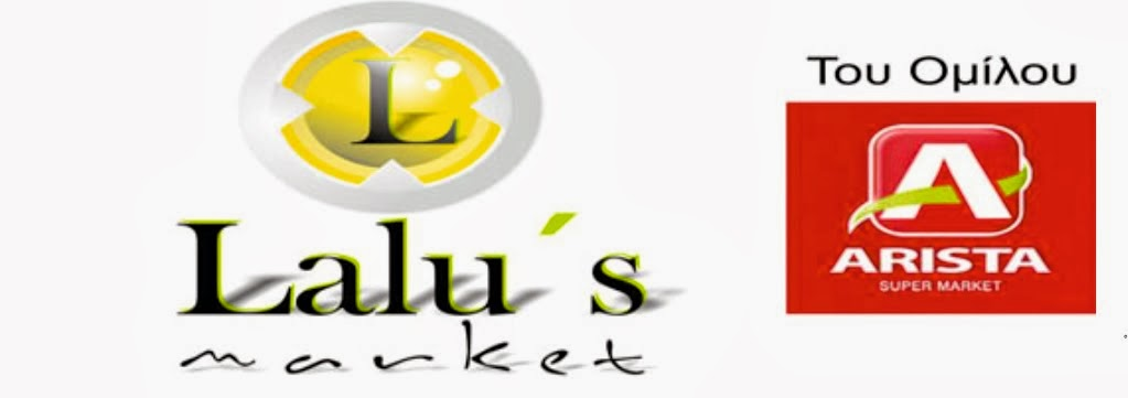Lalus Market