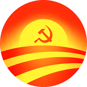 Commie Blaster
