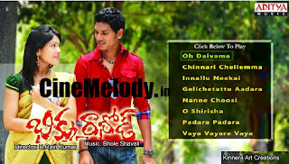 Bhikku Rathod Telugu Mp3 Songs Free  Download -2012