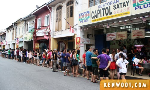capitol satay celup queue