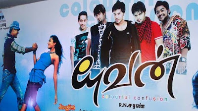 Yuvan Movie Online – Video Songs