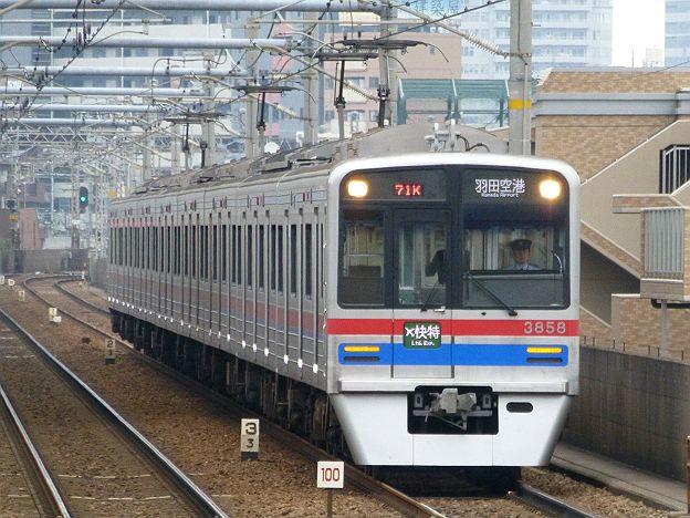 京浜急行電鉄 緑のエアポート快特 羽田空港行き 3800形