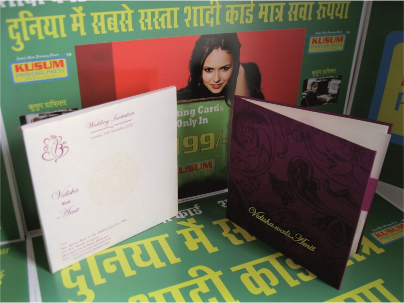 Wedding cards gurgaon