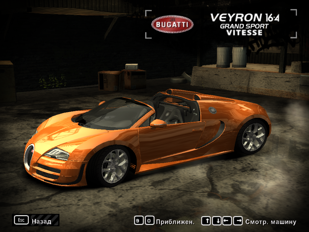 nfs mw bugatti veyron grand sport vitesse. Black Bedroom Furniture Sets. Home Design Ideas