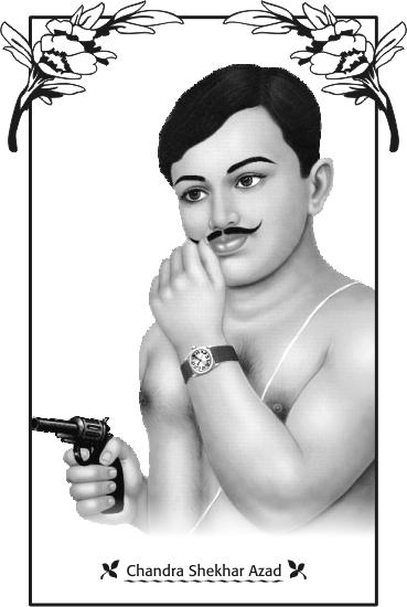 Freedom Fighter Rajguru