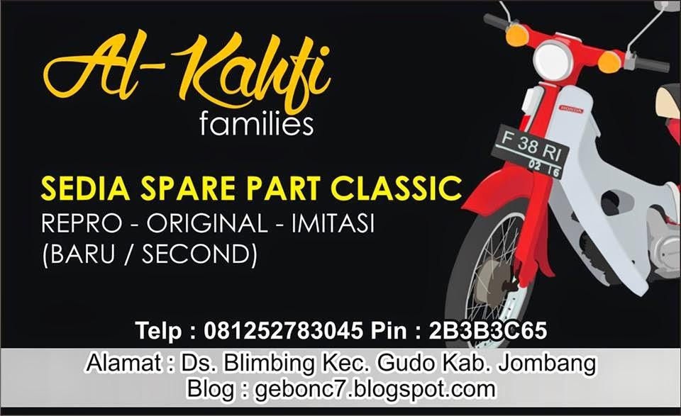 AL-KAHFI FAMILIES CLASSIC